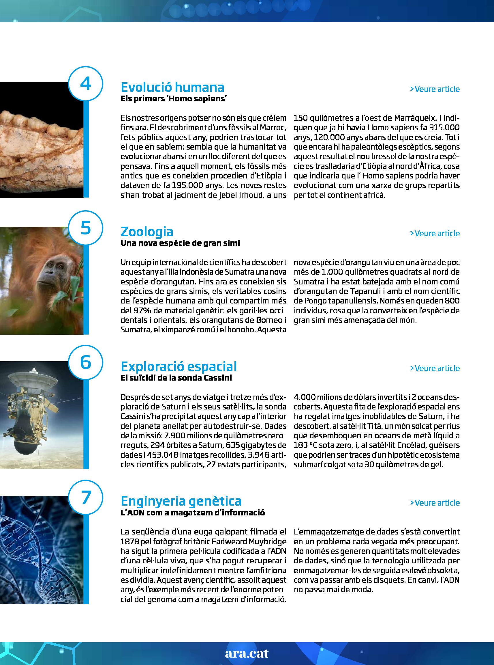 Les 10 troballes científiques del 2017 2